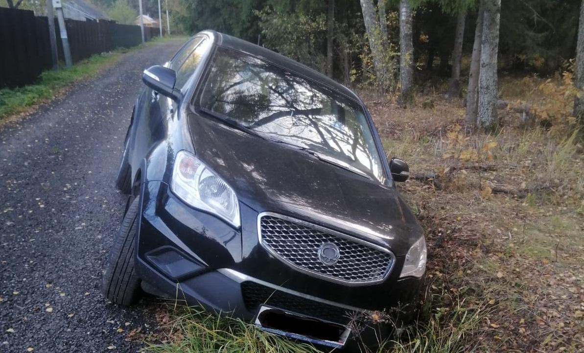 Вытащить машину из канавы